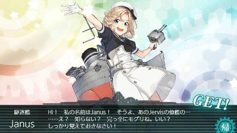 【虚无酱】舰C2019夏活甲级斩杀E1-E3