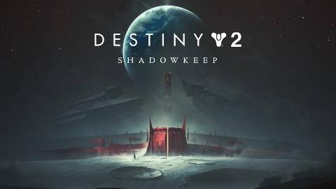 独臂玩家《暗影要塞》命运2年票DLC初见流程实况