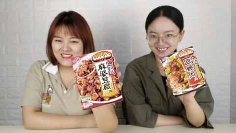 日本人眼中真香的中华料理,四川回锅肉麻婆豆腐竟是这种味道?!