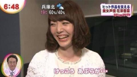 ZBrush次世代,魔性的笑容,亚洲表情三巨头之日本声优《花泽香菜》