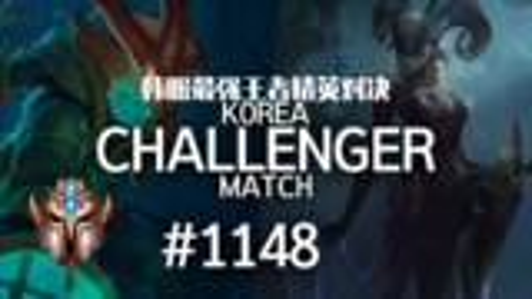 韩服最强王者精英对决 #1148 | 我吐了