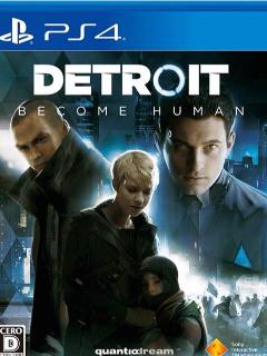 【PS4】【底特律:成为人类 中文版】【语言:英语】(完)