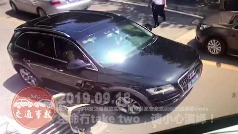 中国交通事故20190918:每天最新的车祸实例,助你提高安全意识