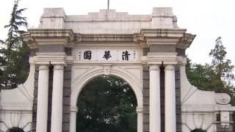 【清华大学】财务分析与决策 肖星-55集(附下载链接)