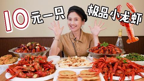 密子君·湖北这个小龙虾竟然100吨!要拿什么锅来煮?