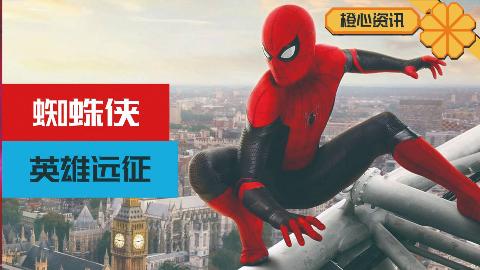 《蜘蛛侠英雄远征》最新预告画面公布!他的新战衣有什么特殊功能?