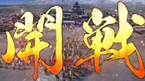 【三国志大戦4】 頂上対決,2019.4.14