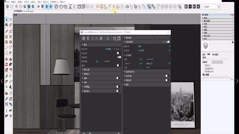 VRay Next for SketchUp 灯光概述