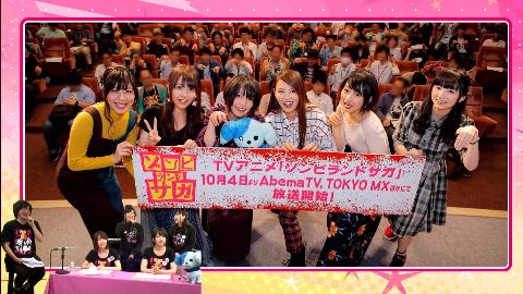 【中字】4.26《佐贺偶像是传奇》官推10万粉丝突破纪念特别直播节目