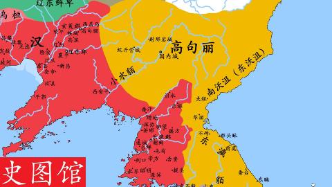 【史图馆】高句丽历史地图(一):崛起