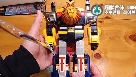 【韩国机甲UP】超兽战队 DX 生命机器人