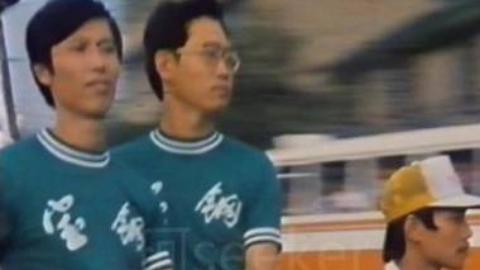 超级工程前传:上海宝钢的建成【1986新影纪录片】钢铁新城