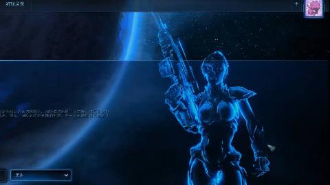 星际争霸2诺娃DLC战役