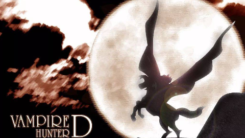古典黑暗童话 《吸血鬼猎人D》