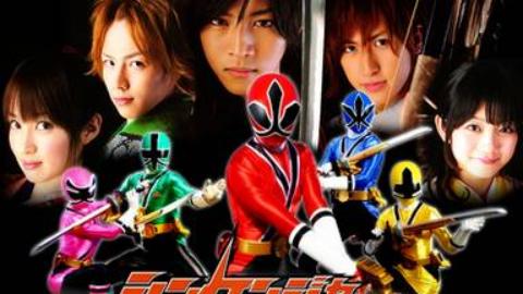 【TM】【侍战队真剑者】【全集+剧场版】【HD576P】