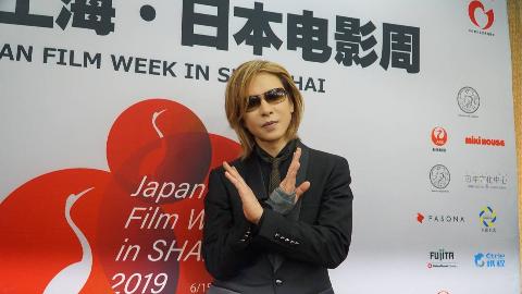 群访Yoshiki,纪录片上映在即,或许还会有中国公演?