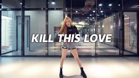 JINA翻跳《Kill this Love》 ,超高还原【口袋舞蹈】