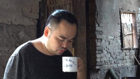 胖胖的山头『老荫茶和中式天妇罗是绝配』