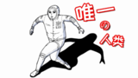【秋田】月球上的最后一个人类在线精分?【独行月球02#】