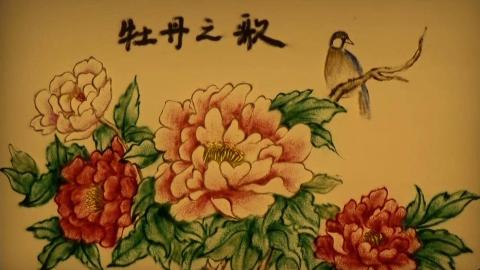 1980年《红牡丹》插曲《牡丹之歌》