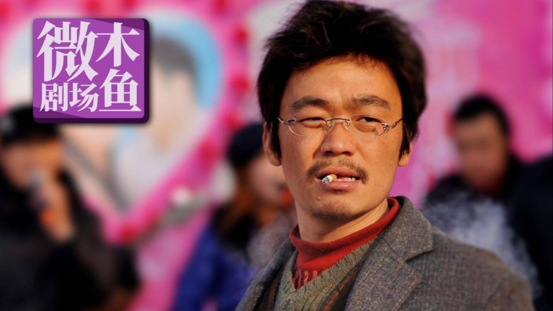 【木鱼微剧场】最被误读的国产佳作,99%的人都没看懂,《Hello!树先生》王宝强演技巅峰