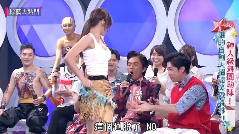 羚小鹿與Woovely合作秀韓風舞e