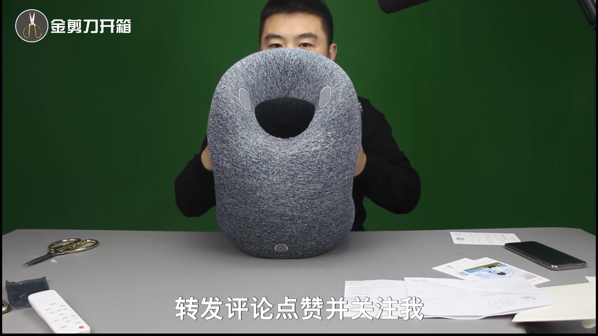 开箱349元小米众筹,办公室午睡神器,再也不怕睡觉流口水了!