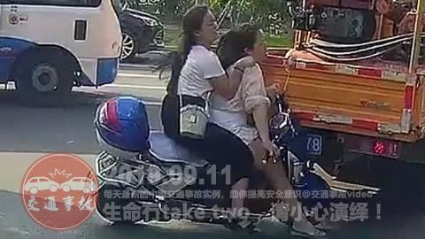 中国交通事故20190911:每天最新的车祸实例,助你提高安全意识