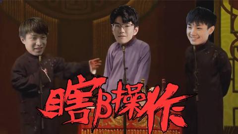 【瞎β操作】EDG太子之争,JDG粉丝惊现IG卧底 2019LPL夏季赛第四周