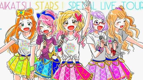 偶像活动特别演唱会2015 Lovely Party