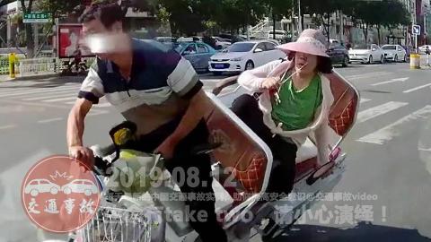 中国交通事故20190812:每天最新的车祸实例,助你提高安全意识