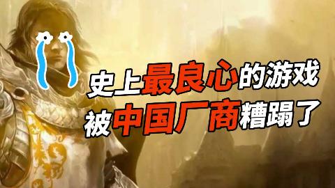 中国网游史上最大盗号惨案,几乎所有玩家都被盗!厂商不解决还封号!