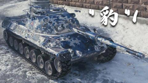 【坦克世界外服】 豹 1 - 6杀 - 万伤 [FHD]