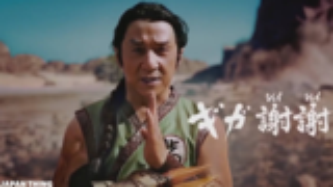 日本超奇葩广告!