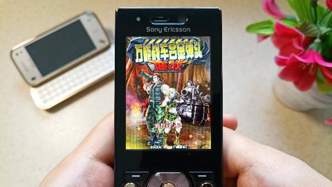 仅1.2MB,SNK街机游戏《合金弹头》JAVA手机版很强大
