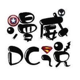漫威DC说