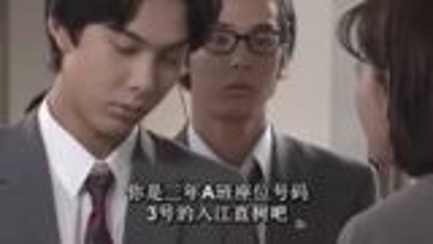 【一吻定情】96版柏原崇×佐藤蓝子——留在我身边吧
