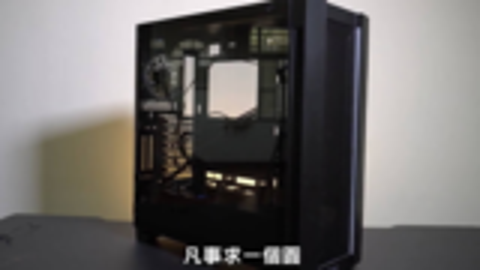 【Huan】温度爆降15度! 帮朋友的电脑做散热大改造