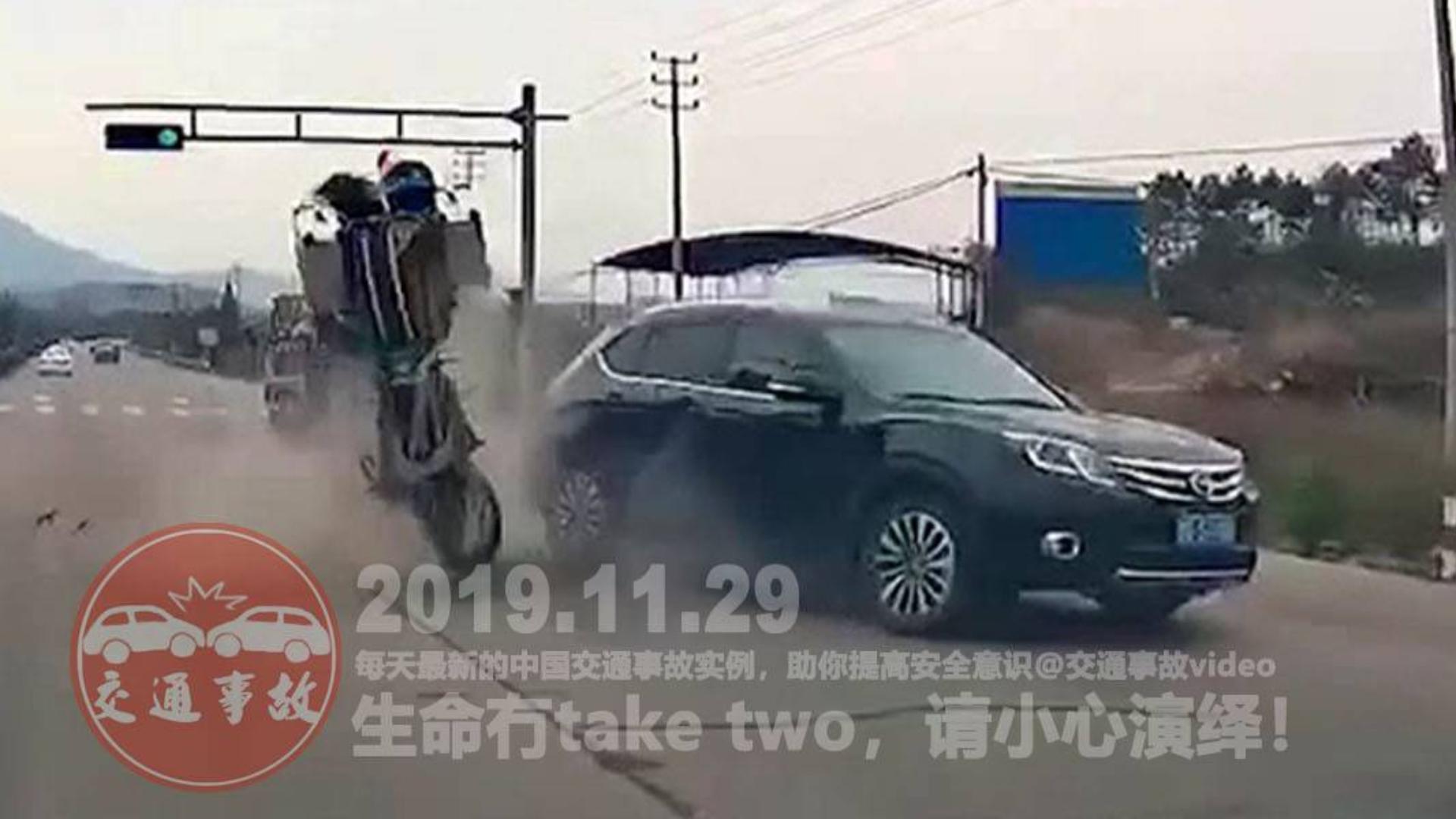 中国交通事故20191129:每天最新的车祸实例,助你提高安全意识