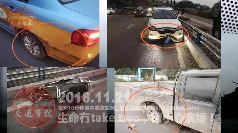 中国交通事故合集20181121:每天10分钟国内车祸实例,助你提高安全意识!