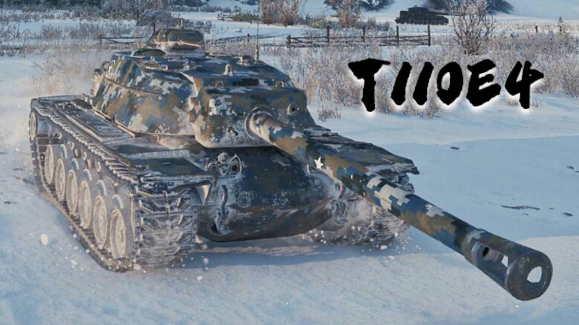 【坦克世界外服】T110E4 - 9杀 - 1.1万输出 [FHD]