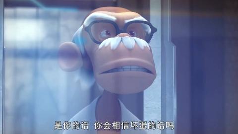 迷你特工队  陶博士被绑架了,需要迷你特工队解救