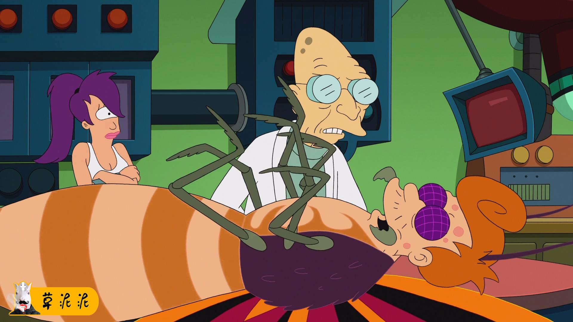 一滩神秘的蝶王液体,令弗莱变异成了蝴蝶人!《飞出个未来四6》