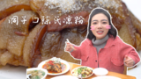 开了71年的老川菜馆,座位自己找,饭菜自己端,盘子还大得来惊
