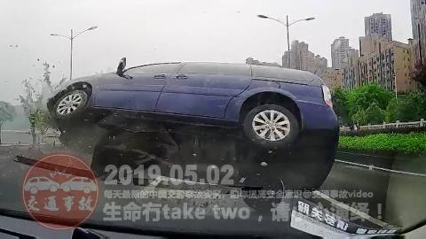 中国交通事故20190502:每天最新的车祸实例,助你提高安全意识!