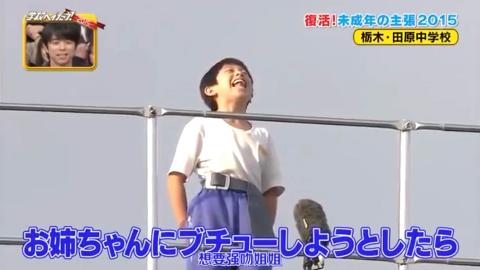 【日本综艺】日本小孩强吻小姐姐,结果...