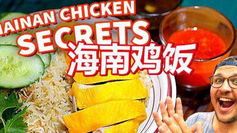 老外安东边做海南鸡饭,边讲自己在中国的美食遗憾