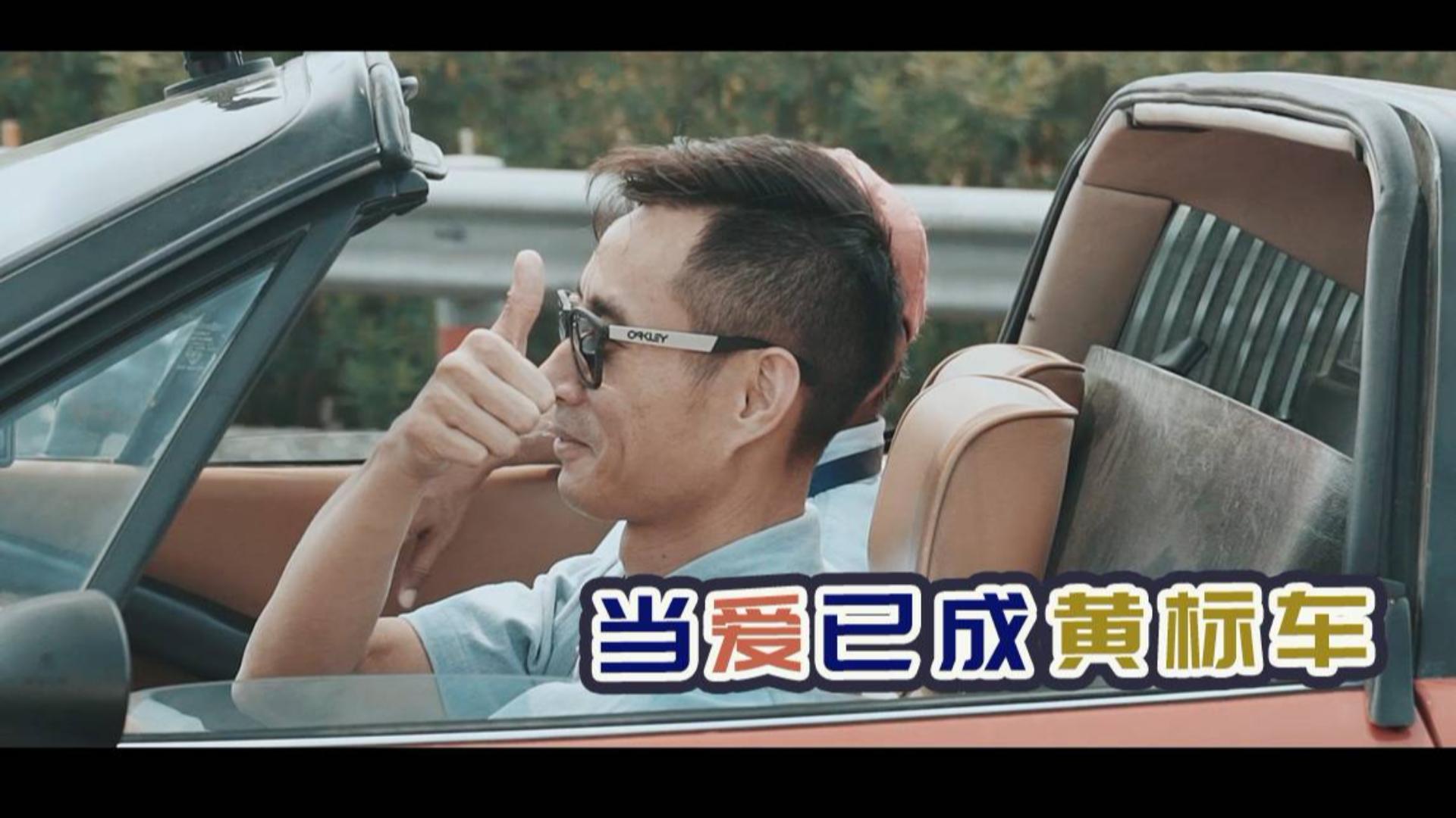 怎样才能开着黄标车去上海?
