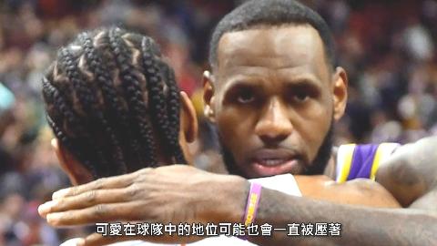 【NBA】卡哇伊不想去湖人的原因?詹姆斯身为一哥的原罪?