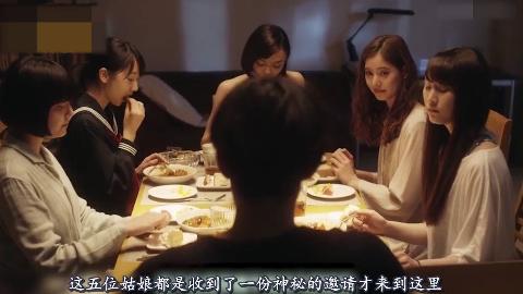 日本5个姑娘包养男生,每月给他100万,在家不穿衣服!